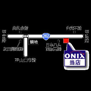 オニキス山口インターマップ
