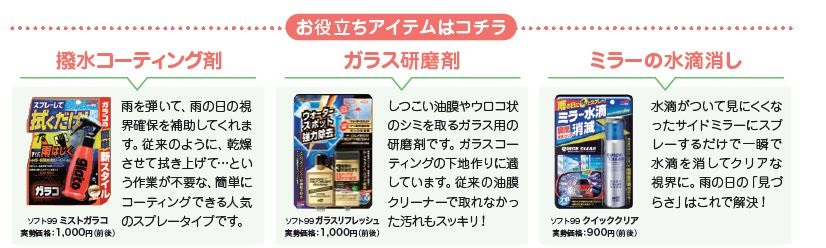 information_2015110602