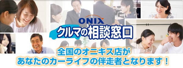 information_2015111301