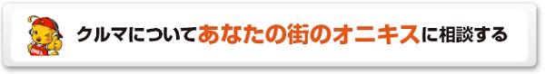 information_2015111304