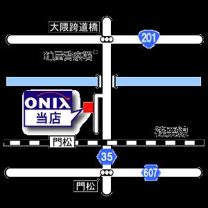 オニキス粕屋マップ
